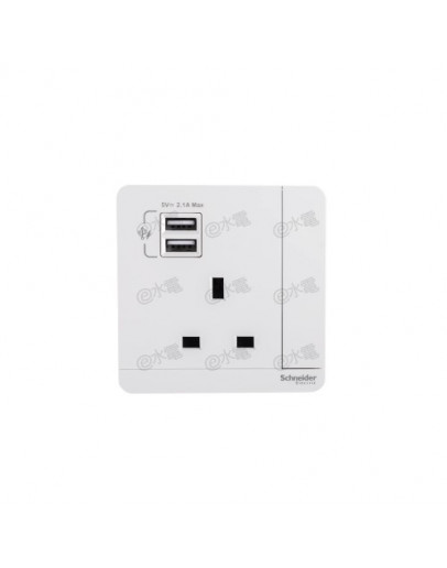 Schneider Electric AvatarOn 13A 1 Gang Socket Outlet with USB Charger (White)