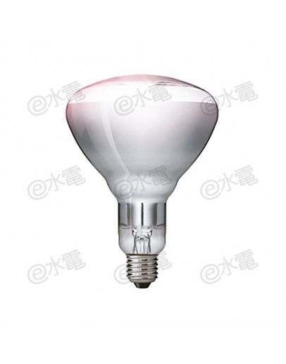 Philips Infrared Halogen Lamp IR250CH BR125 250W E27 (Clear)
