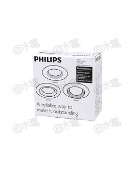Philips Smart Halogen MR16 Spotlight QBS022 1xMAX50W 12V GU5.3 (White)