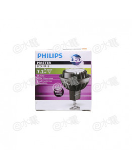 Philips Master LED MR16 7.2W GU5.3 True Warm White 24D 12V (Dimmable)