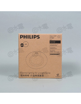 "Philips LED Recessed Downlight 66075 3.5"" 6W 6500K"