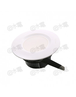 """Philips LED Recessed Downlight 66075 3.5"""" 6W 6500K"""