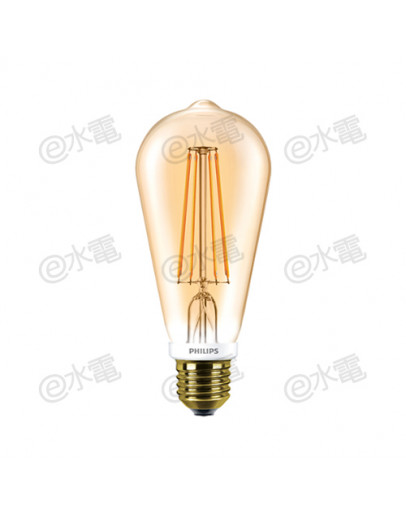 Philips LEDClassic 7-60W ST64 E27 2000K GOLD (Dimmable)