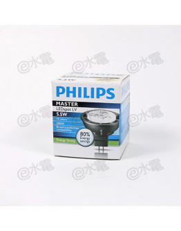 Philips Master LED MR16 5.5-35W 3000K 24D