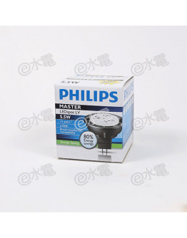 Philips Master LED MR16 5.5-35W GU5.3 Warm White 36D 12V