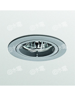 Philips Smart Halogen MR16 Spotlight QBS026 1xMAX50W 12V GU5.3 (Grey)