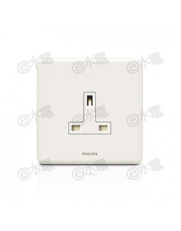 Philips Origamistyle 13A 1 Gang Socket (White)