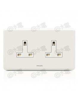 Philips Origamistyle 13A Twin Gang Socket (White)