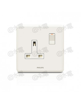 Philips Origamistyle 13A 1 Gang Switched Socket (White)