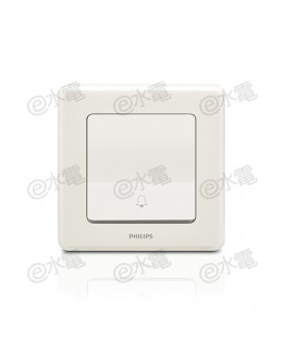 Philips Origamistyle 10A 1 Gang Bell Press Switch (White)