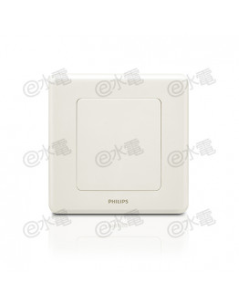 Philips Origamistyle 1 Gang Blank Plate (White)