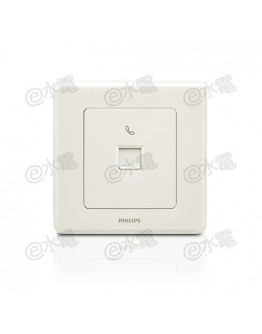 Philips Origamistyle 1 Gang RJ11 Socket (White)