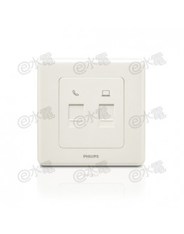 Philips Origamistyle 1 Gang RJ11 + RJ45 Cat5e Data Socket (White)