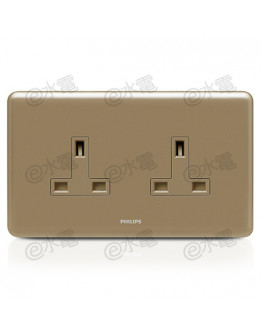 Philips Origamistyle 13A Twin Gang Socket (CoCo)