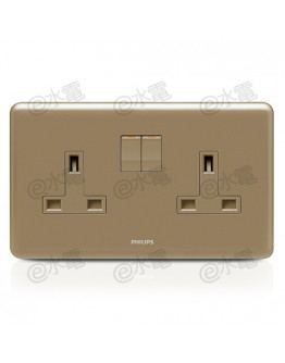 Philips Origamistyle 13A Twin Gang Switched Socket (CoCo)
