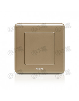 Philips Origamistyle 1 Gang Blank Plate (CoCo)