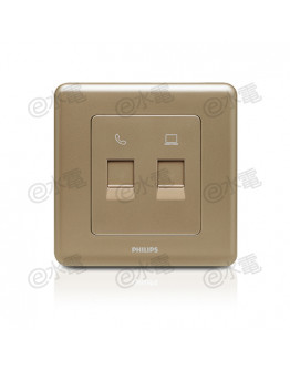 Philips Origamistyle 1 Gang RJ11+ RJ45 Data Socket (CoCo)