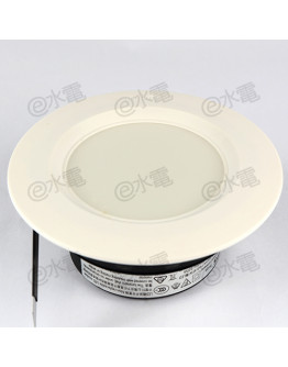 "Philips LED Recessed Downlight 66076 4"" 7.5W 6500K"