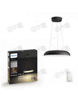 Philips hue White Ambiance 40233 Amaze LED Suspension 39W Black [with Dimmer Switch]