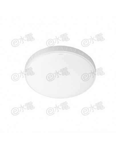 Philips 61170 Alamanda Tunable and Dimmable Ceiling Light 28W 240V (White)