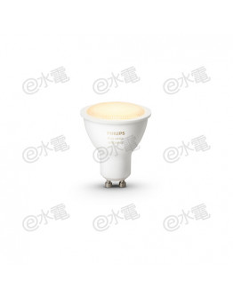 Philips hue White Ambiance 5.5W GU10 Bulb (Warm White to Cool Daylight)