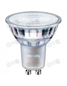 Philips Master LED GU10 5-50W 940 Cool White 36D Dim