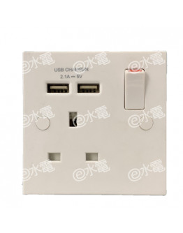 British General 921U2 13A 1 Gang Switched Socket with 2x 2.1A USB Charger (White)