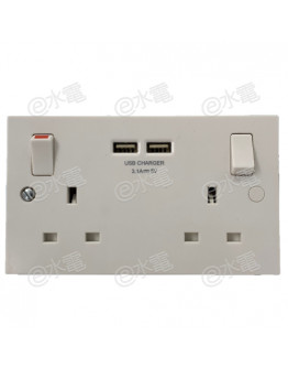 British General 922U3 13A 2 Gang Switched Socket with 2x 3.1A USB Charger (White)