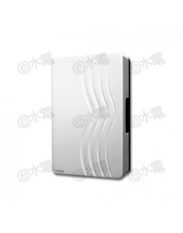Schneider Electric Powex 99DC Mechanical ding dong door chime (White)