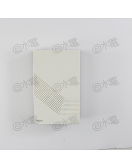 Schneider Electric Powex 99DCM Electronic door chime with programmable melody (White)