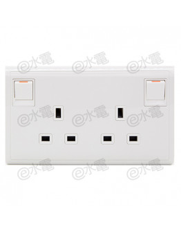 Schneider Electric PIENO 13A Twin Gang Switched Socket (White)
