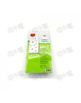 Schneider Electric Powex 13A 2 Gang Extension Socket with Neon (with 3 meters cable) (White)