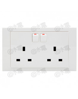 Schneider Electric Vivace 13A Twin Gang Switched Socket (White)