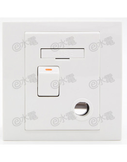 Schneider Electric Vivace 13A Switched Fused Connection Unit (White)