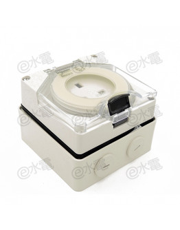 Schneider Electric S56 13A 1 gang 3 pin surface socket outlet (IP rating: IP66) (Grey)
