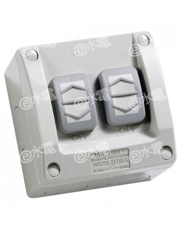 Schneider Electric E30 15A 2 Gang 1/2 Way Surface Mount Switch, IP66