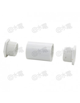 Dignity DS010 20mm Double Side Screw Adaptor