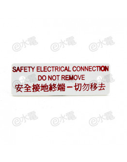 Dignity DS075-B Warning Notice for Connection of Earthing and Bonding Conductors
