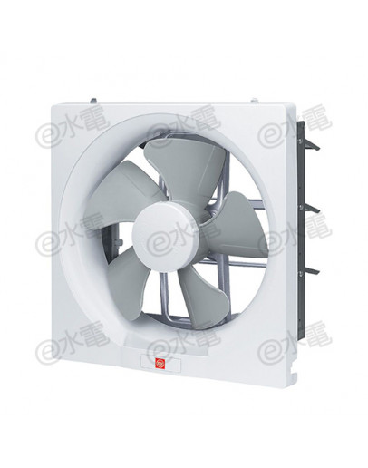 "KDK 20AUH07 8"" Wall Mount Ventilating Fan (IPX4)"
