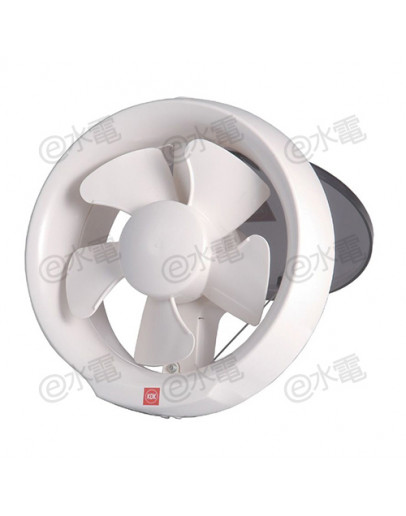 "KDK 20WUE07 8"" Window Mount Ventilating Fan"