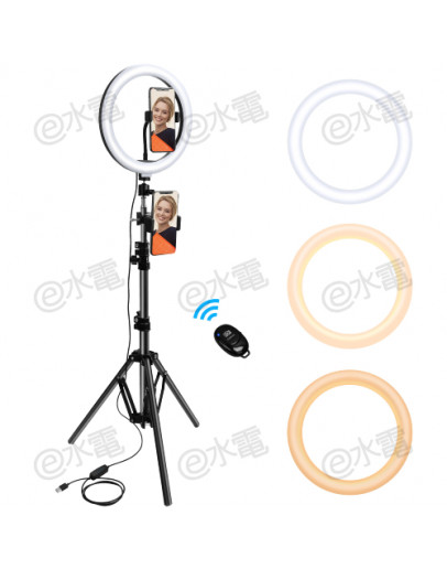 """Livelit 10"""" dimmable LED Ring Light for Online Meeting & Video with Tripod"""