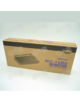 Marble MC-10B8 8-way Switch and Socket Box