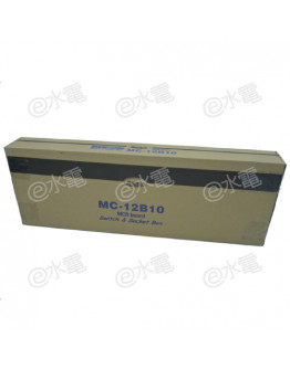 Marble MC-12B10 10-way Switch and Socket Box