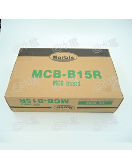 Marble MCB-B15R 15-ways MCB Board (Suitable for RCCB)