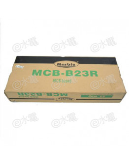 Marble MCB-B23R 23-ways MCB Board (Suitable for RCCB)