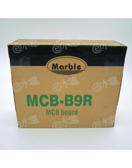 Marble MCB-B9R 9-ways MCB Board (Suitable for RCCB)