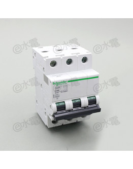 Schneider MG C68N C40A 3 Pole Miniature circuit-breaker (MCB) White