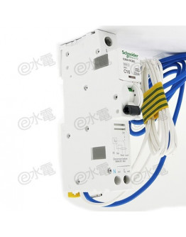 Schneider MG iC60N 16A 6kA 1 Pole + Neutral Residual current breaker with overcurrent protection (RCBO) White