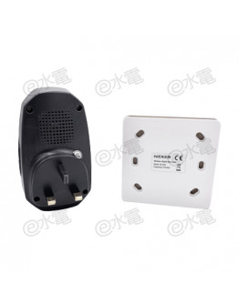 Nexer KL828 Wireless Digital Door Bell