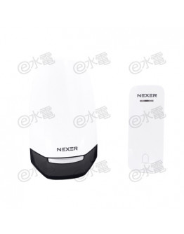 Nexer KS828 Wireless Digital Door Bell